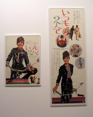 Carteles de Audrey Hepburn