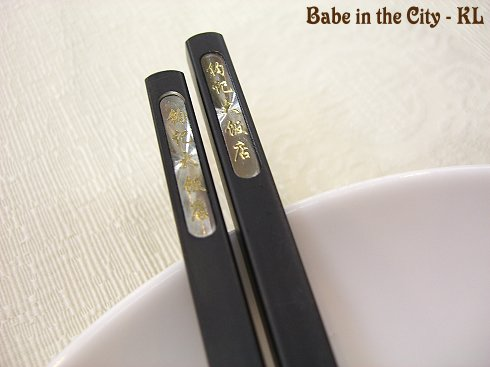 Jun Kee Chopsticks