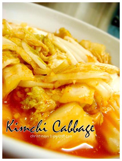 Potluck Sunday: Kimchi Cabbage