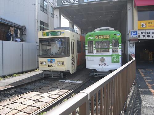R0032438
