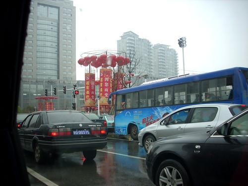 CHINA 5756