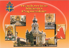 Wadowice, Poland (Bubble-Gum II) Tags: postcard postcrossing collection bubblegum