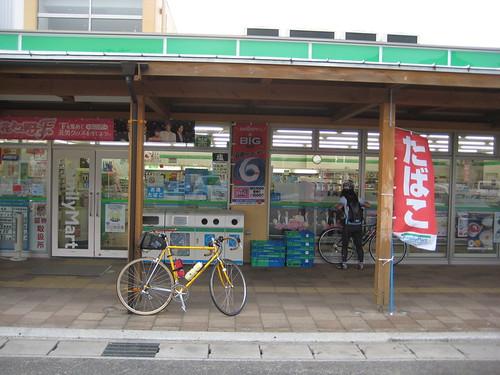 PC6: ファミリーマート道の駅はなわ店