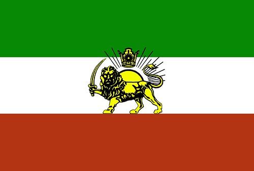 Kiani Flag