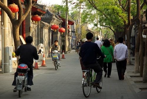 Nanluogu Xiang - Beijing