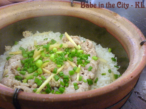 CB - minced pork and salted fish claypot rice RM18.00