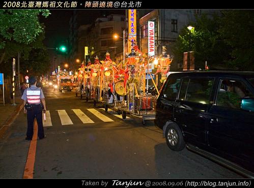 2008北臺灣媽祖文化節。陣頭遶境