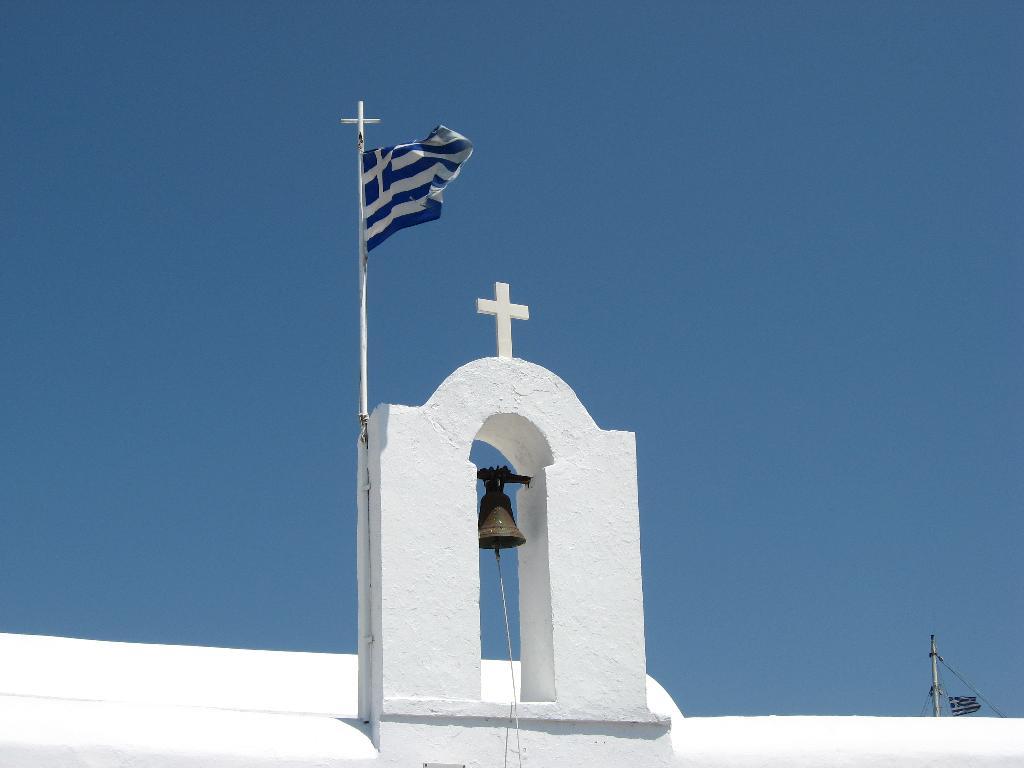 Greece Ελληνικά Ελλαδα flag