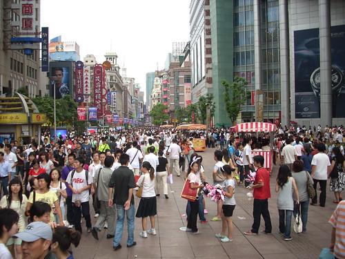 CHINA FALL08 9908