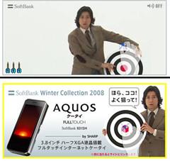 Yahoo Banner