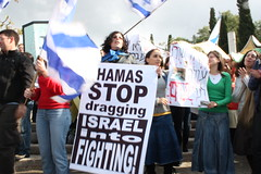 Hamas, stop dragging Israel into fighting.
