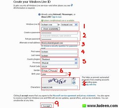 2 วิธีสมัครสมาชิก hotmail เพื่อใช้ MSN