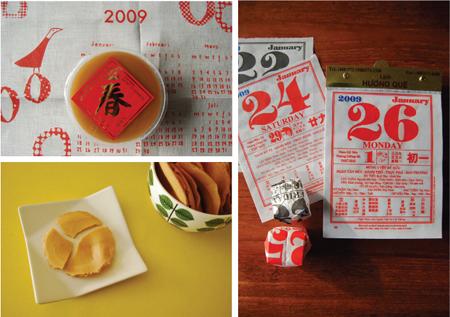 LG_food1