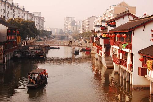 Canales de Qibao