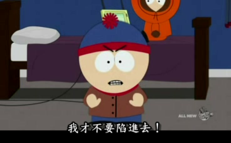 South.Park.S14E04.HDTV-1.MP4_20110617_163826.jpg