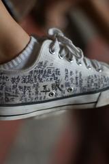 Huilian's Shoe