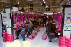 Pachinko (SBA73) Tags: city urban japan japanese tokyo honeymoon vice ciudad nippon 東京 akihabara akiba pachinko juego japó ciutat tokio japón joc tragaperras vici electroniccity urbà japonesos viatgedenoces colourartaward