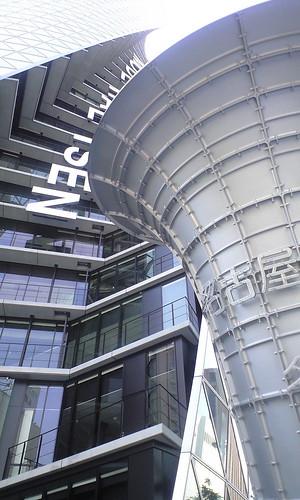 Nagoya Buildings 04