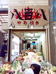 藤原ヒロシ 画像40