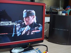 PS3 Hagane Unboxing