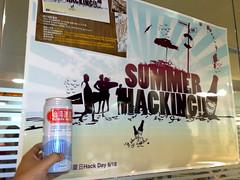 冰beer,好喝啊~~~