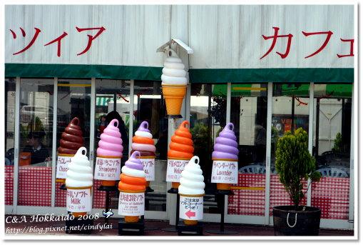 Hokkaido_0995