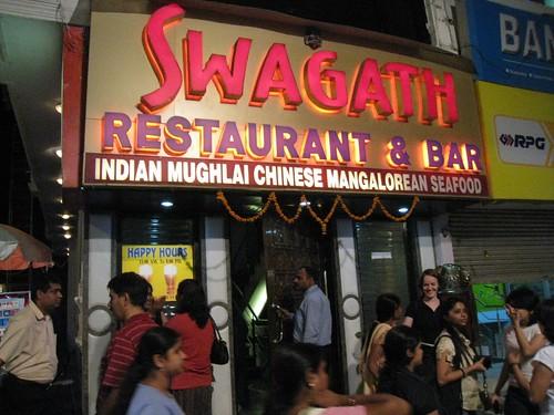 Busy Swagath