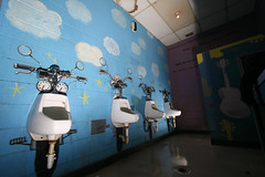 Motorcycle Urinals (Tate Nations) Tags: blue white clouds mississippi painting bathroom purple jackson ceiling stained tiles motorcycle urinals halandmals