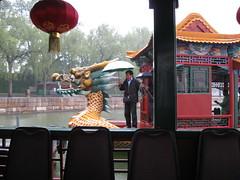 China-0320