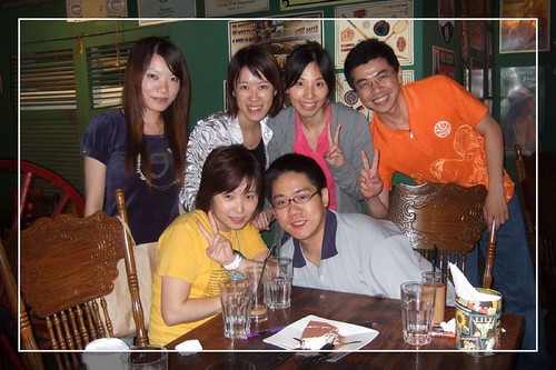 20080628佩斯坦_16 by 唐妮可☆吃喝玩樂過生活.
