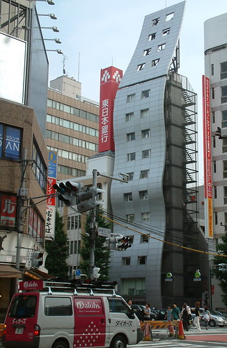 building around shinjyuku