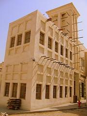 Souk Waqif (* Talal *) Tags: old gulf market culture an east arab souk arabian middle doha qatar waqif