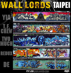 Wall Lords Taipei (ANO___) Tags: game graffiti taiwan pixel   ano    taipai