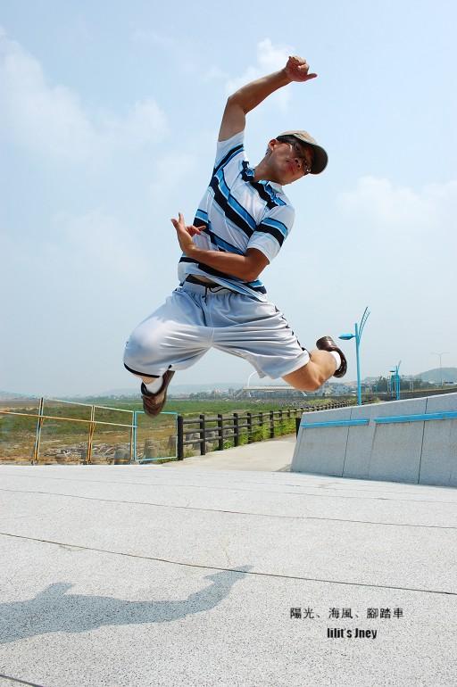 20080907_小龜跳
