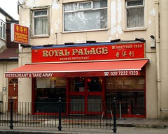 Picture of Royal Palace, SE16 2PP