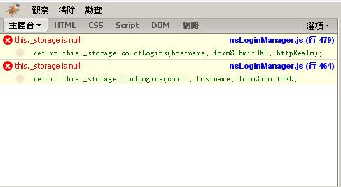 fx_3.0.2_error_1
