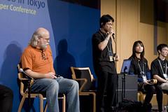 Tokyo Tech Days: Day Three
