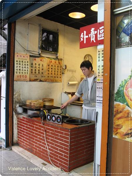 東東傳統麵食_外賣區