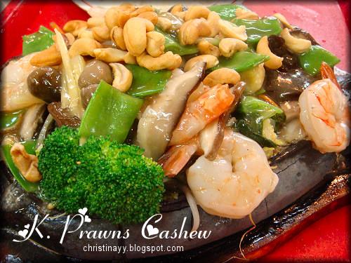 Chinatown Sydney: King Prawn Cashew