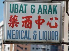 Medicine and Liquor?