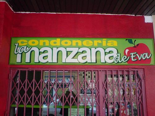 Condonería en Badajoz