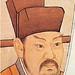 Dao Ma Photo 9