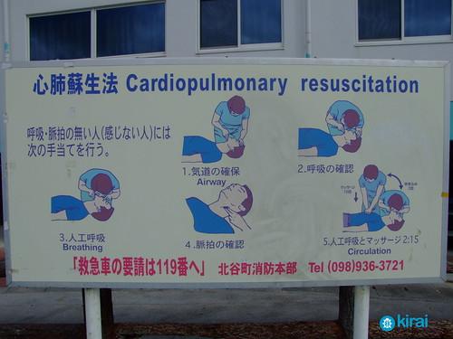 Resucitación cardiopulmonar class=