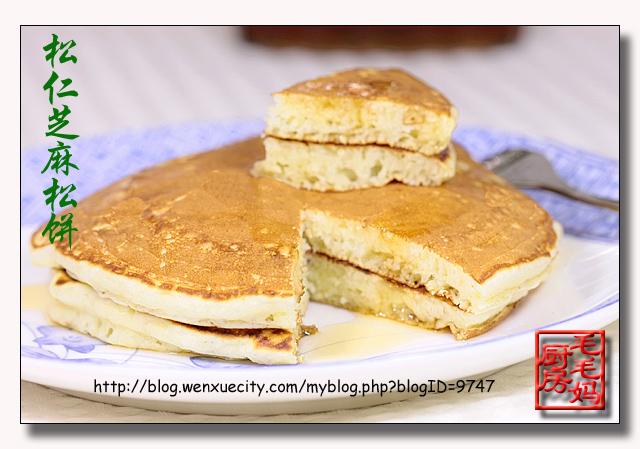 2303815136 8ec505cddf o 松仁芝麻松饼