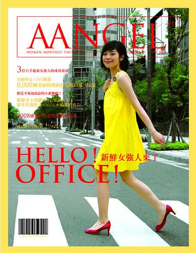 AA18 COVER FA