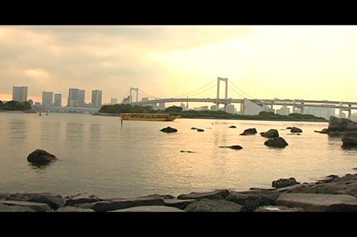 [Fleeting Images] Tokyo Sunset