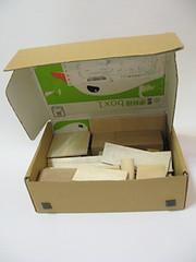 20080704-白鴿包裹改良-12