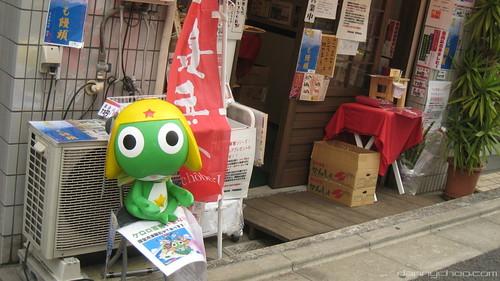 A Week in Tokyo 17