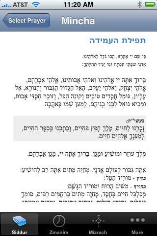 Mincha Amidah on iPhone Siddur