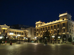 Plateia Kotzia, Athens (twiga_swala) Tags: old architecture square greek cityhall centre central bank headquarters center athens greece national cultural neoclassical neoclassic plateia kotzia nbg